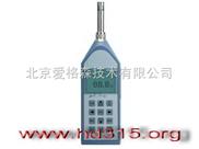 噪声类/声级计类/噪声频谱分析仪(不含打印机)  库号:M319007