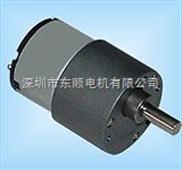 37MM微型减速电机,供减速马达,减速电机