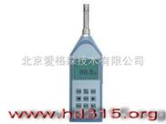 噪声类/声级计类/噪声频谱分析仪 型号:JH8HS5661C