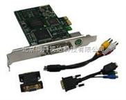 一卡多用一机多卡DVI/VGA/HDMI高清PCI-E采集卡