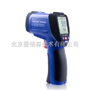 高温红外测温仪(-50℃~1850℃)HT-8878