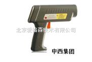 便携式红外测温仪(钢厂专用) RTF7-PT150