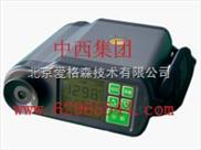 便携式红外测温仪(焦化厂专用)R46-IR-3D