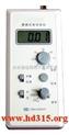 型号:SLW16DDB-11A-便携式电导率仪(国产)