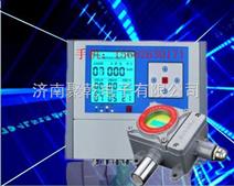 哈尔滨齐齐哈尔液化气报警器/液化气浓度检测仪/液化气泄露/液化气探头