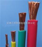 AGR硅橡胶电机软电缆