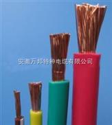 AGR特价硅橡胶电机软电缆