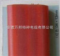 YGGB/YGCB特种耐低温扁电缆
