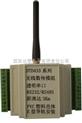 组态王与无线开关量测控终端的MODBUS通信设计方案