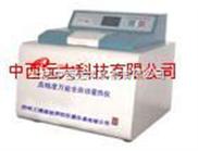 ZH-A 型号:全自动量热仪库号:M400017