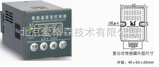 温湿度控制器 型号:CN6/KWS3420