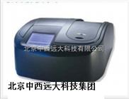 紫外可见分光光度计/哈希(含油检) 型号:HFC9-DR5000库号:M222082