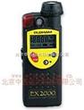 便携式单气体可燃气体检测仪(氢气) 型号:BJ001/EX2000库号:M399863