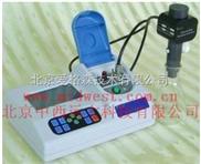型号:GZ/PLab--8-水质氨氮分析仪(多功能)