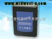 型号:XI20RDs-9/SDM2000U 现货-辐射类/放射性检测仪/