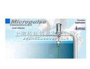 BALLUFF微脉冲位移传感器/德国BALLUFF传感器