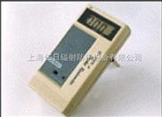 个人计量仪FD-3007KA