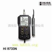 电导仪 型号:H5HI8733D()
