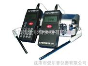 风速仪|ZRQF-F10智能热球风速仪