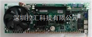 大量现货供应山东济南市研祥FSC-1814V2NA 工控主板