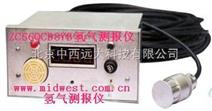 氢气测报仪(盘装式)/测氢仪/氢气报警仪 国产 型号:ZC66QCB87B库号:M122929