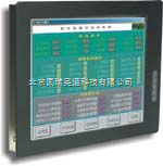 国瑞昊通19寸工业液晶显示器