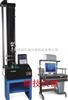 QJ210A材料检测仪、材料拉力机、材料测试仪