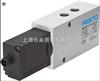MPYE-5-1/8-HF-420-BFESTO比例方向控制阀,费斯托比例方向控制阀