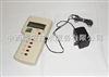 中西便携式水质分析仪(温度 盐度 溶解度 PH 氨氮 硫化氢)