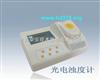 散射光浊度仪(0~20NTU, 0.01,国产)