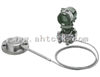 EJA438隔膜密封式压力变送器