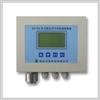 BS100固定式二氧化氮检测变送器(非防爆型,现场浓度显示,声光报警)
