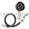 CP7827气缸压力测试组件CP-7827CP7827气缸压力测试组件CP-7827