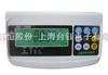 钰恒JWI-700W称重仪表,显示器,电子秤跟电脑同时通讯