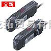 KEYENCE光纤传感器,基恩士光纤传感器