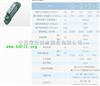 二线制过程控制信号防雷栅(KNF07R,有多种系列,上传图像只是代表外观,量大浮)