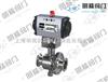 SMQ681气动卫生快装球阀