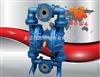 耐腐蝕隔膜泵