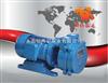 SK型直联水环式真空泵,直联式真空泵,水环式真空泵,海坦真空泵