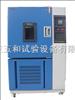 GB2423.2-2001试验B高低温湿热试验箱原理