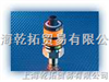 IFM压力传感器,IFM传感器,易福门传感器