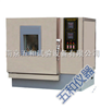 HS-100格尔木恒温恒湿试验箱