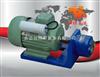 S型微型齒輪輸油泵