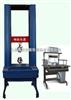 QJ211上海材料试验机、橡胶拉力测试仪、钢板抗拉检测仪