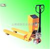 XK3190电子叉车秤【叉车磅,液压叉车秤】叉车泵,电子叉车泵