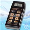 便携式酸度计 型号:H5HI8424 库号:M275211