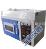 ZN-T优质新品台式紫外光老化试验箱
