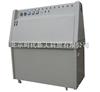 紫外光耐氣候試驗箱|試驗箱|