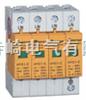 HYC1-C系列浪涌保护器(SPD)
