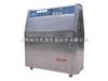 QUV1003紫外线耐候试验箱